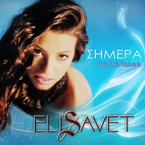 Simera (feat. Chris Ventouris) by Elisavet