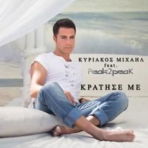 Hold Me (feat. Peak2Peak) by Kiriakos Mihail