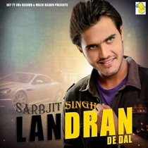 Landran de Dal by Sarbjit Singh
