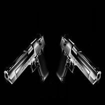 Gunshot Ringtone/Text Alert by Gunshot