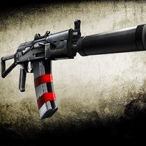 Machine Gun Ringtone/Text Alert by Machine Gun