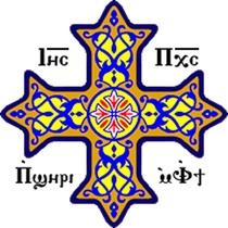 Coptic Ringtone by Logos TV