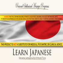 Learn Japanese - Subliminal Messages by Personal Subliminal Messages Programs