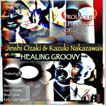 Prologue, Epilogue.. Of... by Jinshi Ozaki & Kazuki Nakazawa