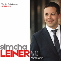Merakeid by Simcha Leiner