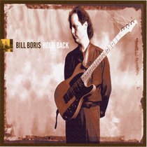 Hold Back by Bill Boris