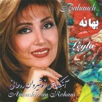 Bahaneh, Leyla by Anoushirvan Rohani and Leyla Forouhar