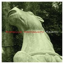 Asami by Katsura Yamauchi