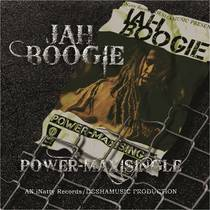 Power (Maxi-Single) by Jah Boogie