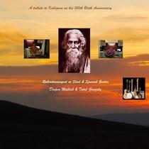 Rabindrasangeet in Steel & Spanish Guitar by Deepen Mallick & Tutul Ganguly