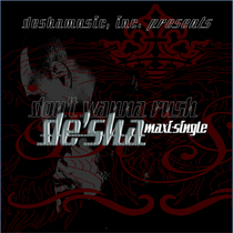 Don't Wanna Rush (Maxi-Single) by De'Sha