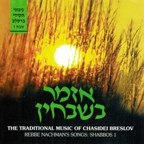 Azamer Bish'vochin: Rebbe Nachman's Songs by Rebbe Nachman