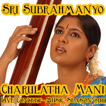 Sri Subrahmanyo by Charulatha Mani