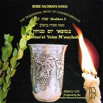 B'Moitso'ei Yoim M'nuchoh by Ben Zion Solomon