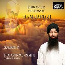 Ram Japo Ji by Bhai Arunpal Singh Ji