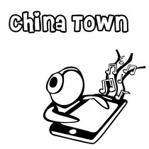 China Town by Alundus LLC