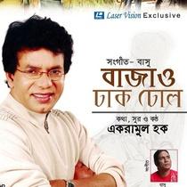 Bajao Dhak Dhol by Ekramul Haque