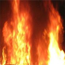 Fire by Dj Comiman