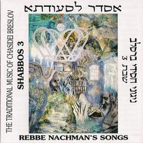 Asader Lis'udoso by Rebbe Nachman