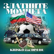 Zlatnite Momcheta (feat. Dim4ou) by Krisko