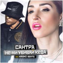 Ne Mi Ubivaj Kefa (feat. Krisko) by Santra