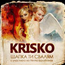 Shapka Ti Svaljam (feat. Nencho Balabanov) by Krisko