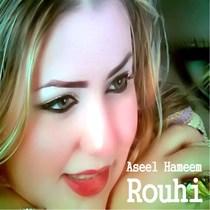Rouhi by Aseel Hameem