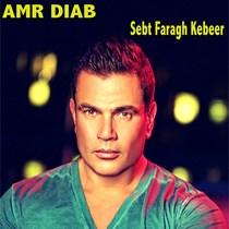 Sebt Faragh Kebeer by Amr Diab