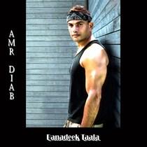 Banadeek Taala by Amr Diab