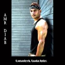 Banadeek Taala Intro by Amr Diab