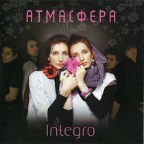 Integro by Atmasfera