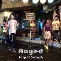 Sagi Il 3atash (Khaliji) by Aayed