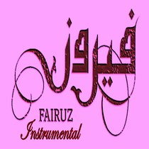 Fairuz Instrumental by Fairouz