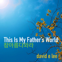 This Is My Father's World by David E. Lee