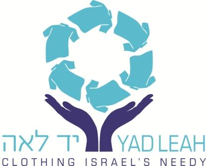 test%2F1481852065840-compressed+clothing+for+israel%27s+needy.jpg
