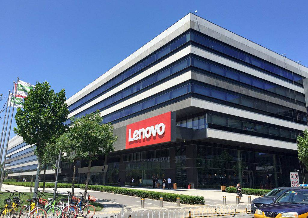 Exterior shot of Lenovo's western corporate headquarters, with sinage prominently visible.