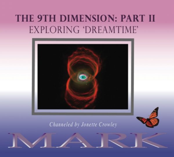 9th dimension2 CD cover
