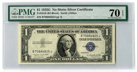 $1 1935G Silver Certificate PMG 70