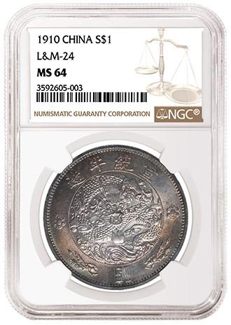 China 1910 Silver Dollar Obverse