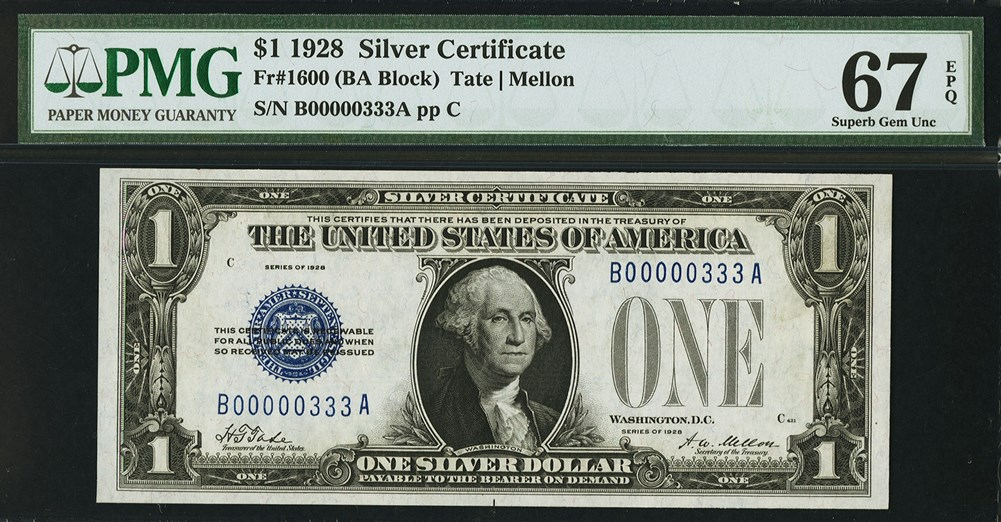 4 different silver certificate 1935 series notes