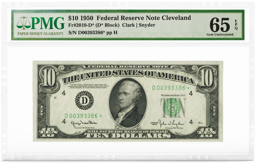 $10 Dollar Bill Star Money Uncirculated US Federal Reserve Note Star*