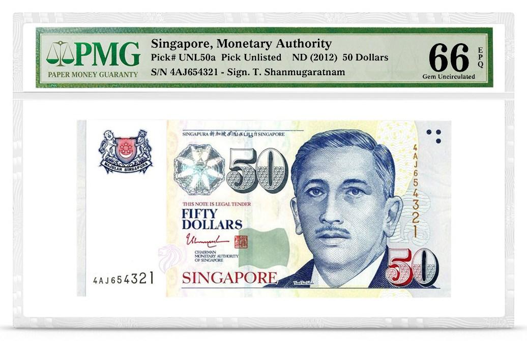 Seltene Seriennummern Auf Geldscheinen