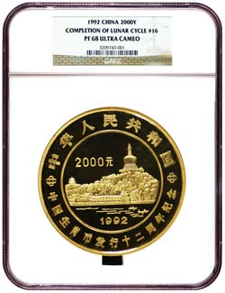 CHINA 2000Y 1992 Completion of Lunar Cycle