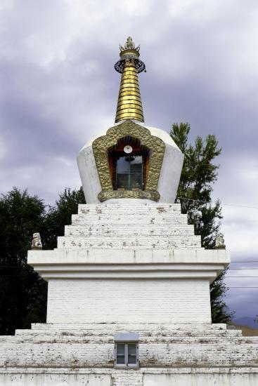 Image of Chorten (Stupa)