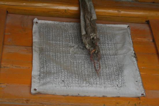 Image of Protective Woodblock Print