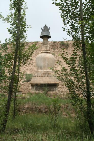 Image of Stupa, Dzomokhar Monastery