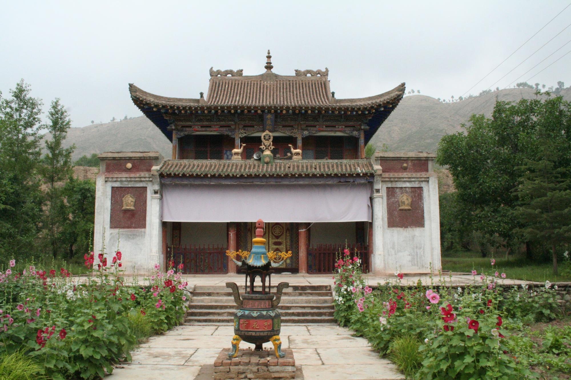 Image of Assembly Hall Exterior, Dzomokhar Monastery