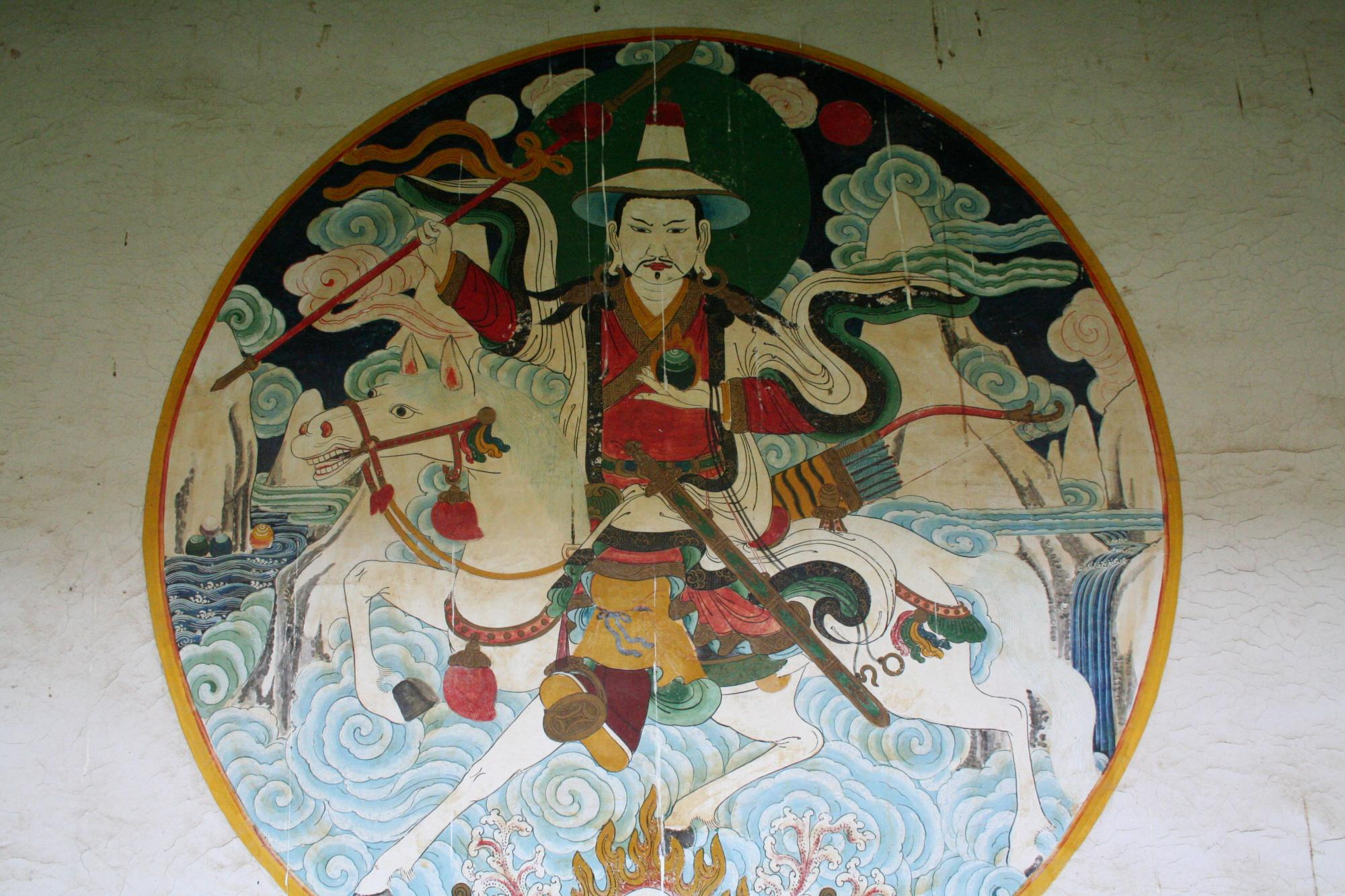 Image of Local God Wall Mural