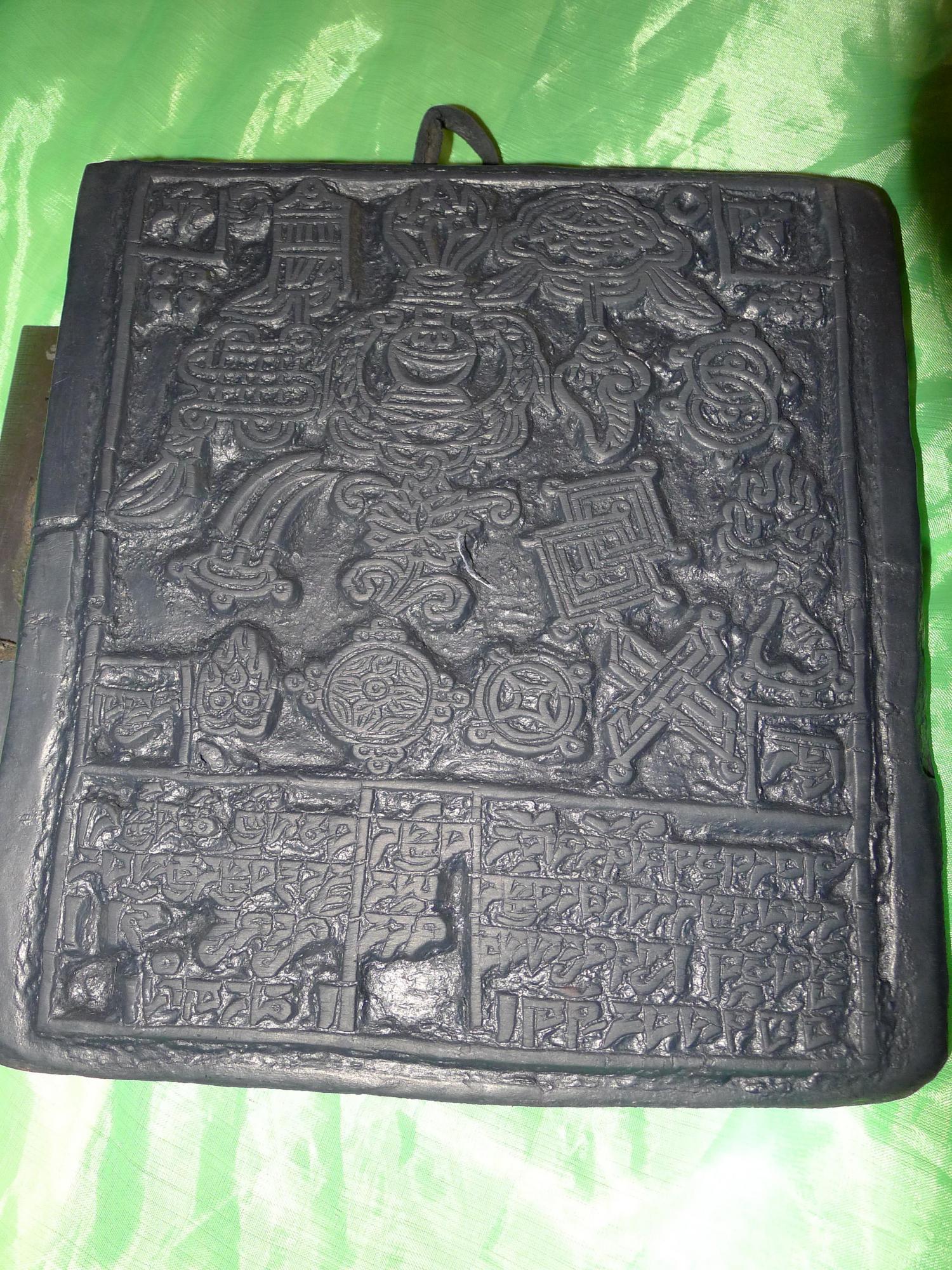 Image of Eight Auspicious Symbols Printing Block