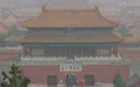 Index_forbidden_city